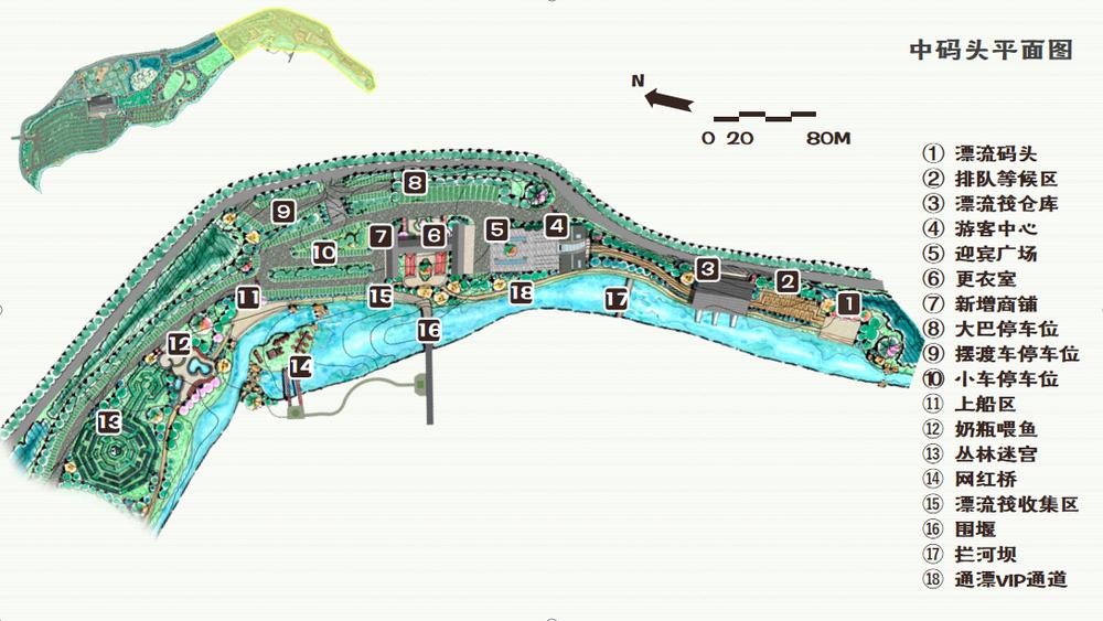 中碼頭平面圖.png